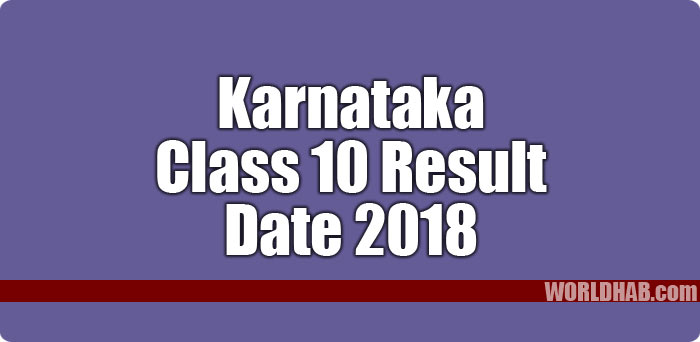 Karnataka SSLC Class 10 Exam Result 2018