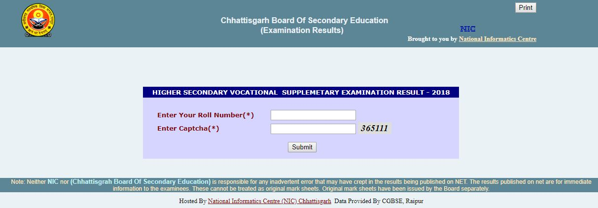 CGBSE Supplementary Result 2018