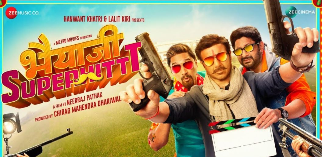 Bhaiyyaji Superhit (Bhaiaji Superhit) full movie leaked online