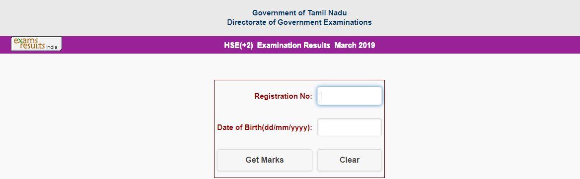 TN 12th result 2019 declared 1