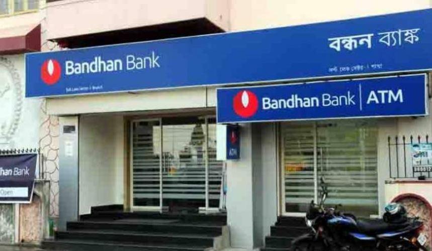 HDFC sold Gruh Finance shares for Bandhan Bank Merger